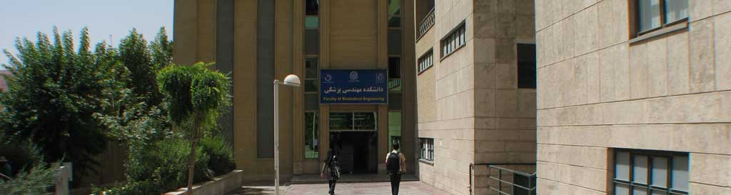 Old Department of BME